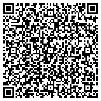 QR-код с контактной информацией организации РАХ