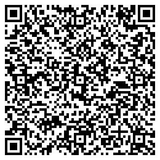 QR-код с контактной информацией организации ЦЕТАН