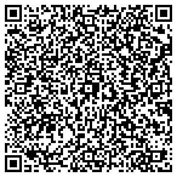 QR-код с контактной информацией организации БАРНАУЛЬСКИЙ ХИМИЧЕСКИЙ ЗАВОД, ООО
