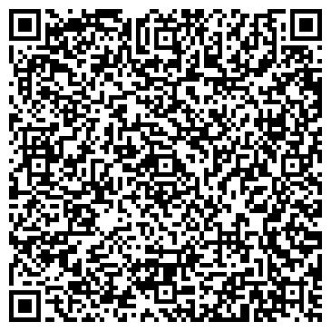 QR-код с контактной информацией организации ЗАВОД АЛЮМИНИЕВОГО ЛИТЬЯ (ЗАЛ)