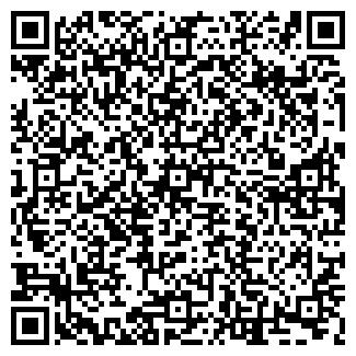QR-код с контактной информацией организации АТАН