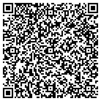 QR-код с контактной информацией организации АЛТАЙВТОРЧЕРМЕТ