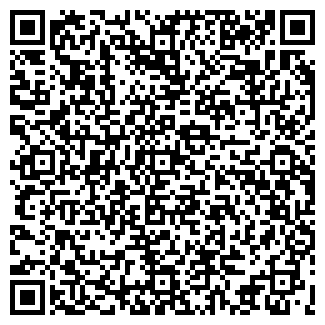 QR-код с контактной информацией организации АЛЬБОР