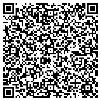 QR-код с контактной информацией организации БЕЛОН