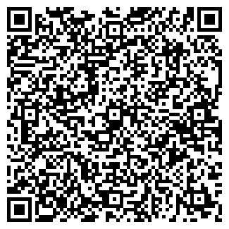 QR-код с контактной информацией организации ВИЖЕ