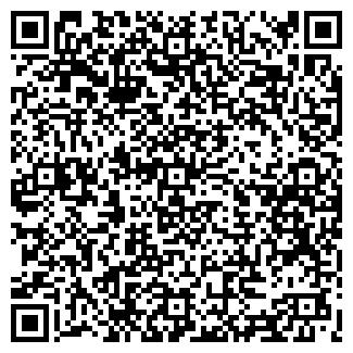 QR-код с контактной информацией организации ГРАЛСИ