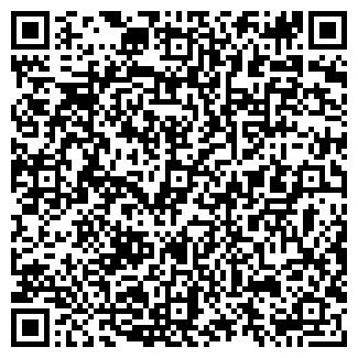 QR-код с контактной информацией организации ПРОМ ЭКС