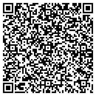 QR-код с контактной информацией организации ТРИНОЛ