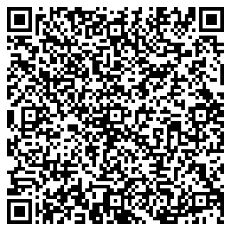 QR-код с контактной информацией организации ООО МИГАС