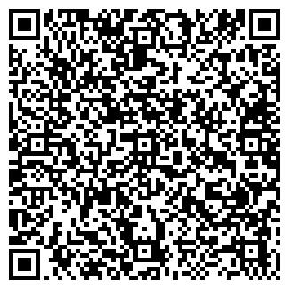 QR-код с контактной информацией организации ООО ЦИКЛОН
