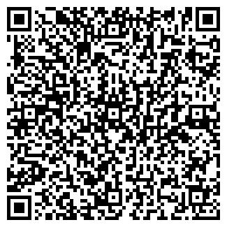 QR-код с контактной информацией организации АКСОИД