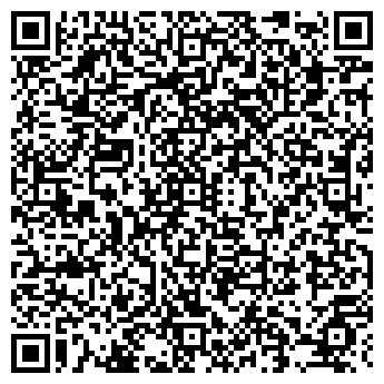 QR-код с контактной информацией организации АЛТАЙЭЛЕВАТОРСТРОЙ