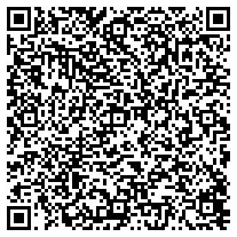 QR-код с контактной информацией организации ВАСИЛЬЕВ А. И.