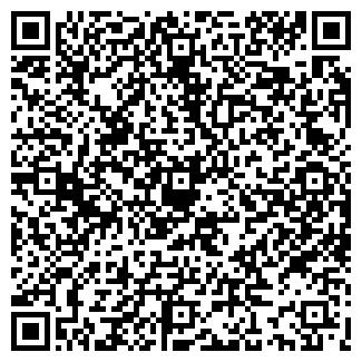 QR-код с контактной информацией организации МЕТКОН