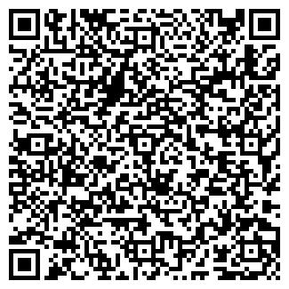 QR-код с контактной информацией организации ПАСЫНКОВ Е.А.