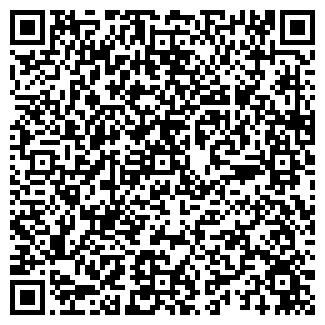 QR-код с контактной информацией организации МАЛАХОВСКОЕ