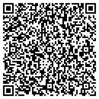QR-код с контактной информацией организации ТЯЖИНА О.Н.