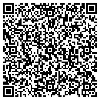 QR-код с контактной информацией организации ИНТЕР-СПОРТ