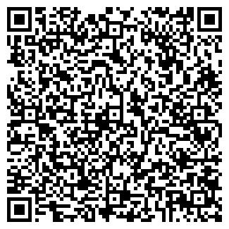 QR-код с контактной информацией организации ЛИДЕР-СПОРТ