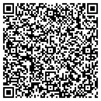 QR-код с контактной информацией организации ДМС-БАРНАУЛ