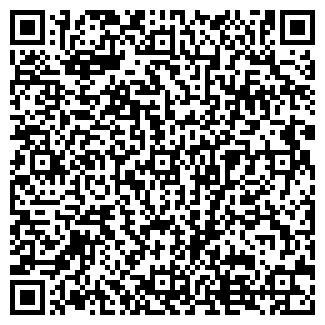 QR-код с контактной информацией организации МАРИИТА