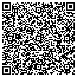 QR-код с контактной информацией организации САНГ-АЛТАЙ