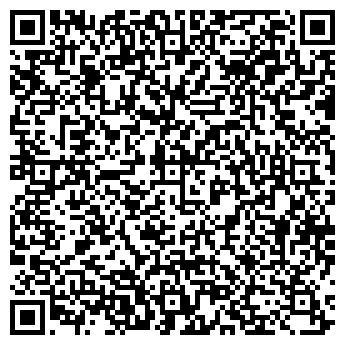 QR-код с контактной информацией организации ООО АЛТАЙСКИЙ ЗАВОД ЦЕПЕЙ