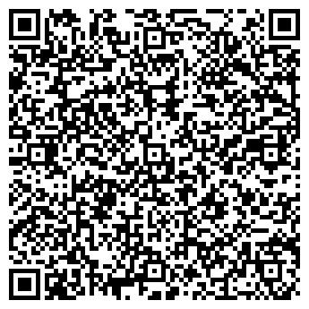 QR-код с контактной информацией организации БАРНАУЛЬСКИЙ РЕМОНТНЫЙ ЗАВОД