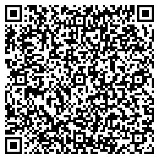 QR-код с контактной информацией организации АЛТАЙСТАНКОСНАБ
