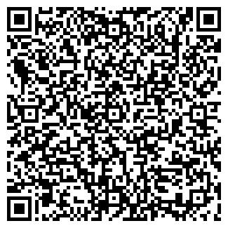QR-код с контактной информацией организации ЭДА КОМПАНИЯ