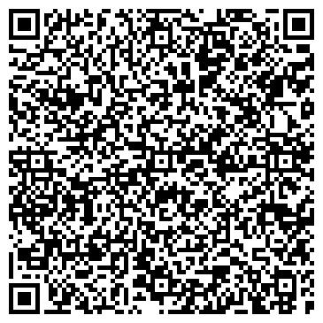 QR-код с контактной информацией организации АЛТАЙСКИЙ ЗАВОД ИСКУССТВЕННОГО КАМНЯ