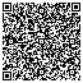 QR-код с контактной информацией организации АРКАДО-ГРАНИТ