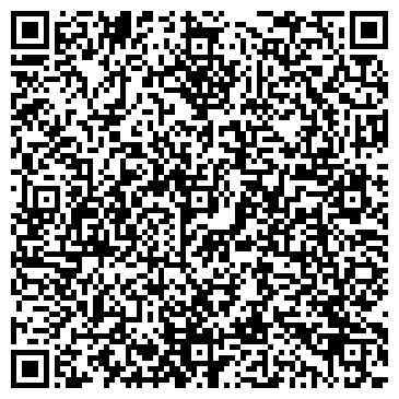 QR-код с контактной информацией организации КОЛЫВАНСКИЙ КАМНЕРЕЗНЫЙ ЗАВОД ИМ. И.И.ПОЛЗУНОВА