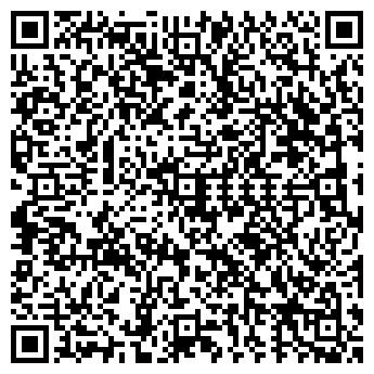 QR-код с контактной информацией организации ООО ОМЕГА