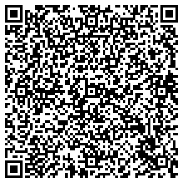 QR-код с контактной информацией организации ПИЭМ ИНТЕРНЕЙШНЛ