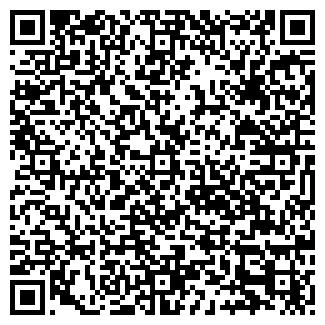 QR-код с контактной информацией организации ФГУП ВОСТОК