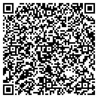 QR-код с контактной информацией организации АЛТИС, ОАО