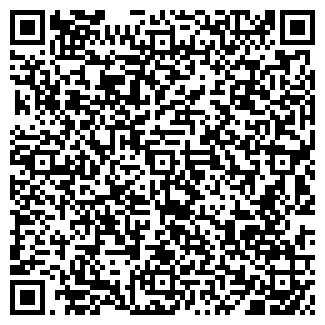 QR-код с контактной информацией организации АТ-СЕРВИС, ООО