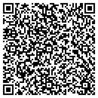 QR-код с контактной информацией организации АЛЕКАН