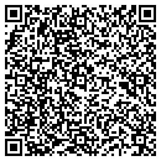 QR-код с контактной информацией организации АРАГАТ