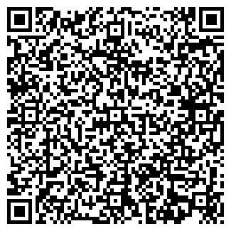 QR-код с контактной информацией организации АРМОНИ