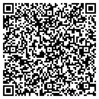 QR-код с контактной информацией организации БАЗАЛЕВ А. С.
