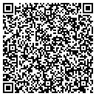 QR-код с контактной информацией организации БУГАКОВА