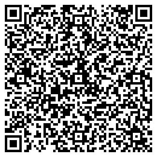 QR-код с контактной информацией организации ВАСЕНКО А.Н.