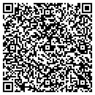 QR-код с контактной информацией организации ВЕРСАЛЬ