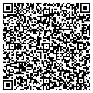 QR-код с контактной информацией организации ИНТЕРРА