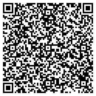 QR-код с контактной информацией организации РОТГАНГ Т. П.