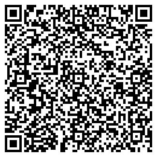 QR-код с контактной информацией организации САВАТ
