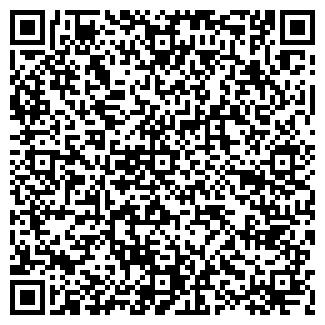 QR-код с контактной информацией организации СИБМАКС