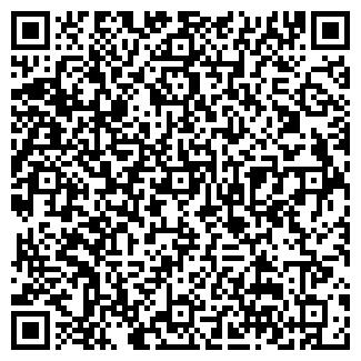 QR-код с контактной информацией организации ФАЛЬКОН
